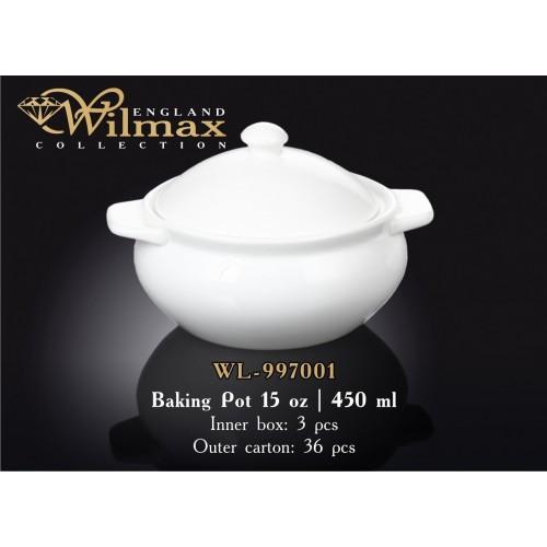 Горшок для запекания 450 мл. фарфор Wilmax WL-997001