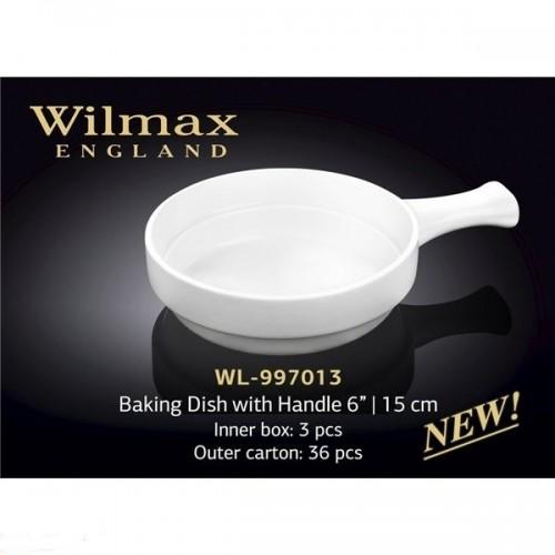 Форма для запекания с ручкой Wilmax 15 см. WL-997013