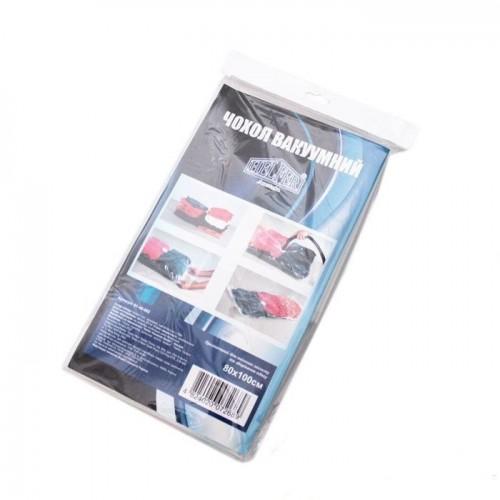 Чехол для одежды вакуумный 80х100 см Helfer  61-49-002