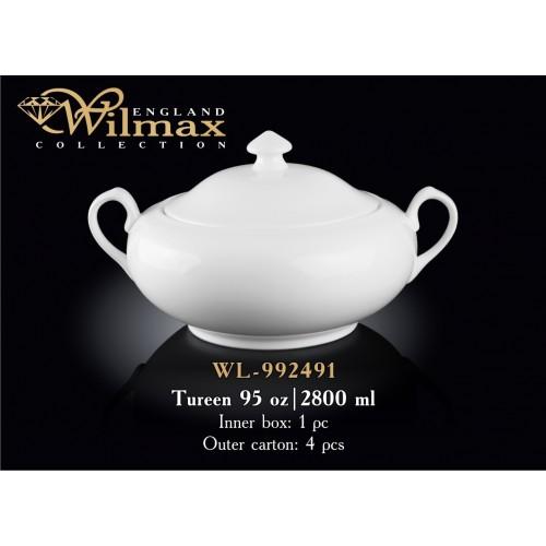 Супник с крышкой Wilmax 992491