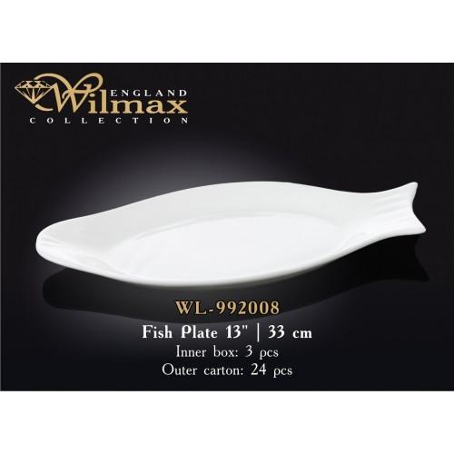 Блюдо для рыбы Wilmax (спайка-3шт) WL-992008