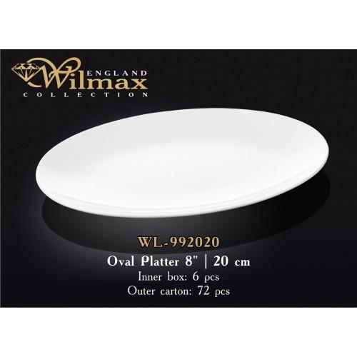 Блюдо овальное Wilmax 20 см (спайка-6шт) WL-992020