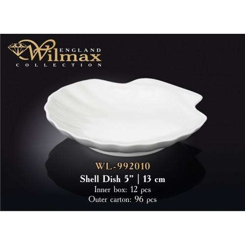 Блюдо-ракушка Wilmax. 13см WL-992010