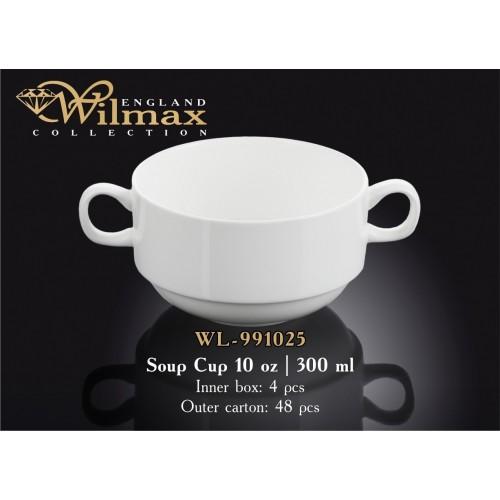 Бульонница 300мл Wilmax. WL-991025