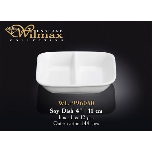 Емкость для соуса 11см Wilmax. WL-996050
