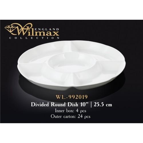 Блюдо с разделителями Wilmax 992019
