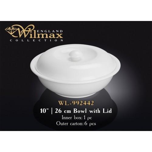 Тарелка глубокая с крышкой Wilmax 26 см WL-992442