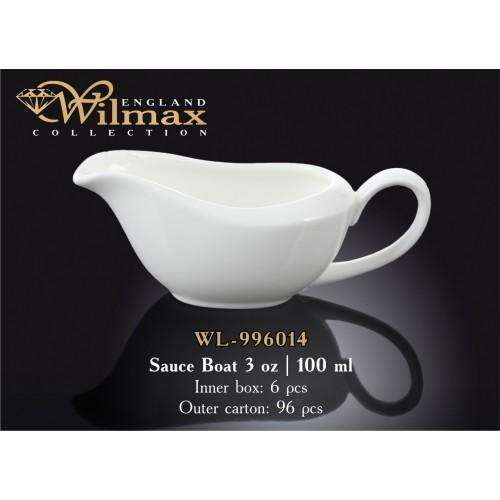Соусник Wilmax фарфор 100 мл WL-996014