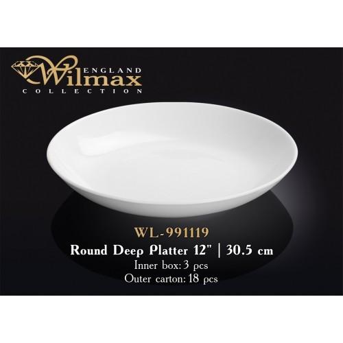Тарелка глубокая круглая Wilmax 30,5 см (спайка-3шт) WL-991119