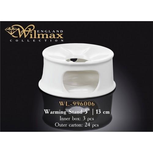 Wilmax.Підставка д-підігріву 13см WL-996006