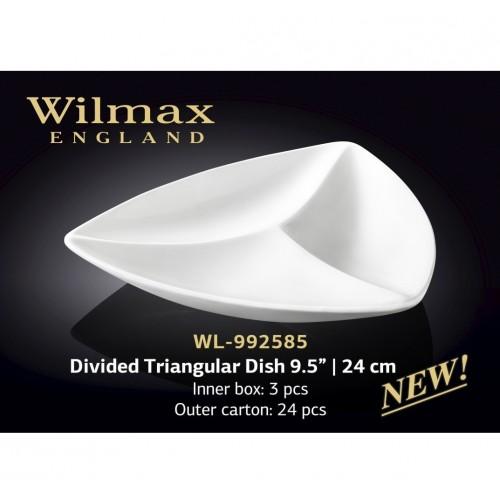 Менажница Wilmax WL-992585