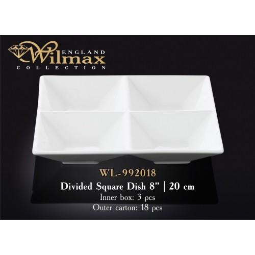 Wilmax.Менажниця квадратна 20см WL-992018
