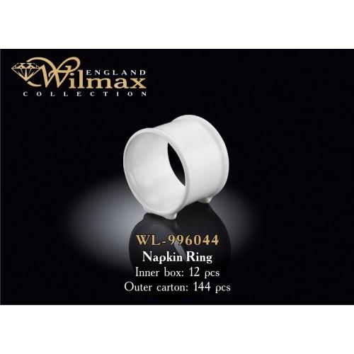 Кольцо для салфеток Wilmax (спайка 12 шт.) WL-996044