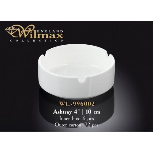 Пепельница Wilmax 10 см WL-996002