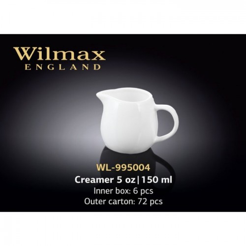 Молочник фарфоровый Wilmax 150 мл WL-995004