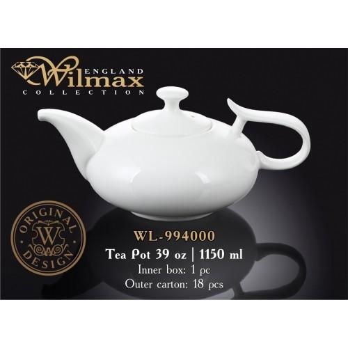 Заварочный чайник Wilmax 994000