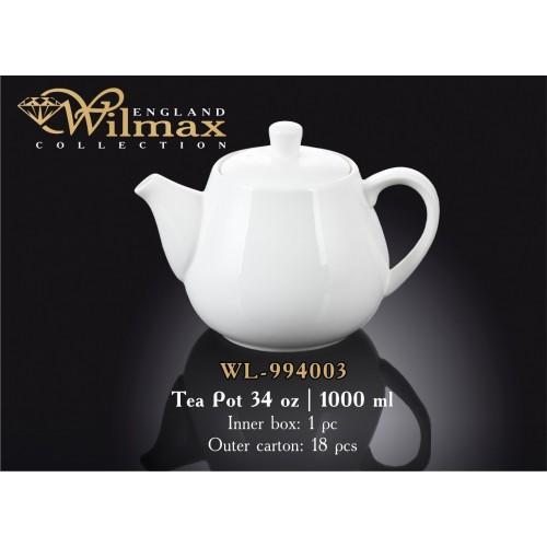 Чайник заварочный Wilmax фарфор 1 л. WL-994003
