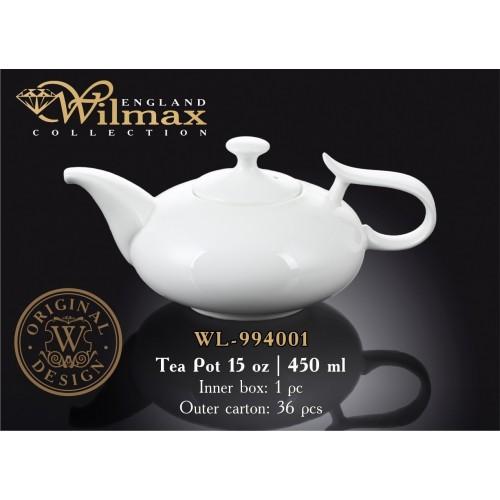 Заварочный чайник Wilmax 450 мл WL-994001