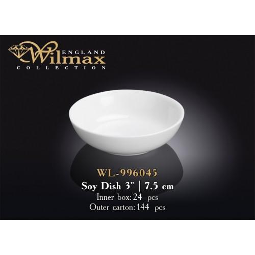 Соусник Wilmax 996045
