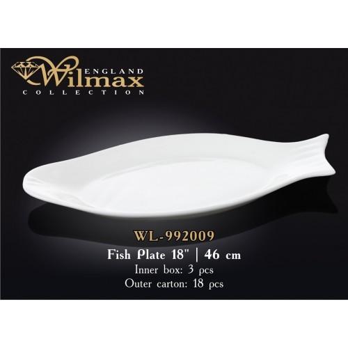 Блюдо для рыбы Wilmax (спайка-3шт) WL-992009