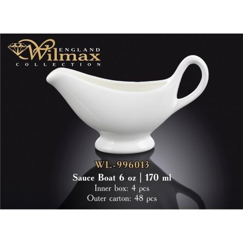 Соусник Wilmax фарфор 170 мл WL-996013