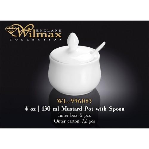 Горчичница с ложкой Wilmax 130 мл WL-996083