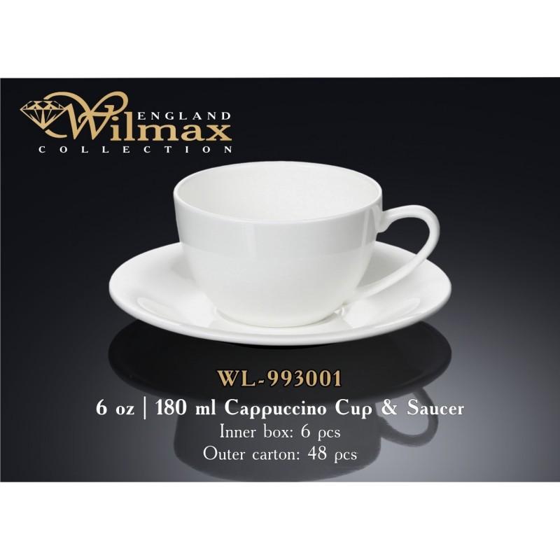 Чашка для капучинно с блюдцем 180 мл. Wilmax WL-993001