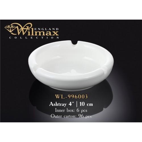 Пепельница Wilmax WL-996003